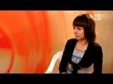 Интервью с «Мисс Караганда - 2012» Анной Чудаевой (2-я часть)